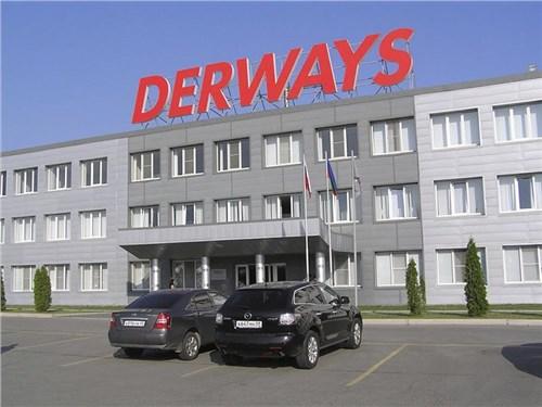 Над Derways сгущаются тучи
