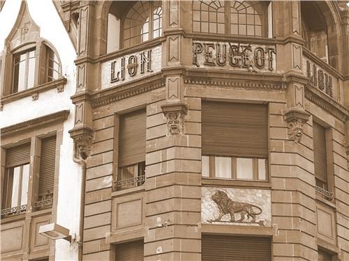 Офис компании Lion Peugeot до сих пор сохранился в неизменном виде