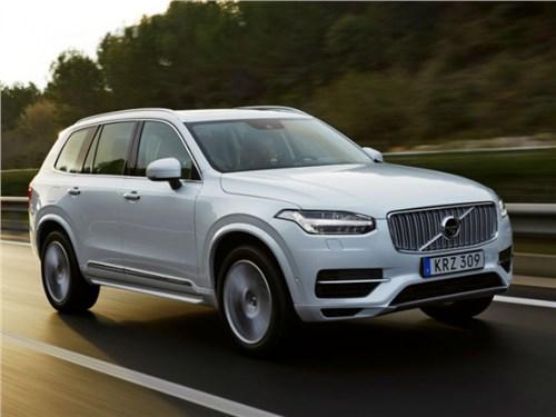 Volvo предложит в России сервис по долгосрочной аренде автомобилей