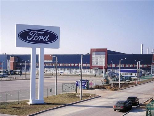 Ford распродает российские заводы