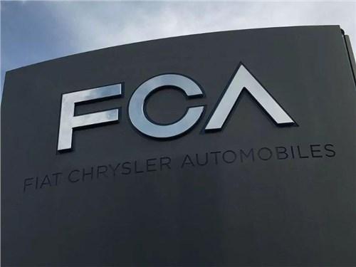Fiat Chrysler делает предложение