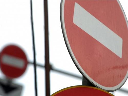 В Москве ограничат движение автомобилей из-за закрытия станций метро