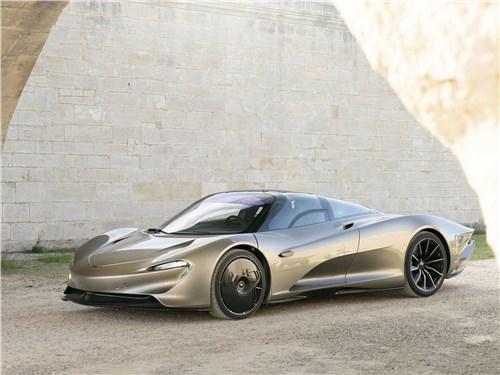 McLaren Speedtail - McLaren Speedtail 2020 вид спереди сбоку
