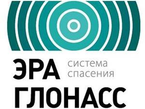 Правительство поддерживает проект о системе ГЛОНАСС