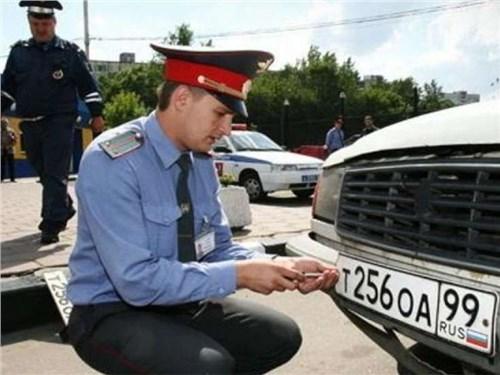 ГИБДД аннулировала регистрацию почти полумиллиона автомобилей