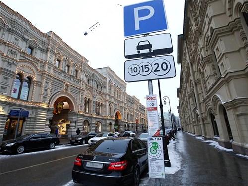 Парковки Москвы и Санкт-Петербурга объединяются