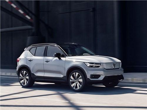 Электромобиль Volvo едет в Россию!