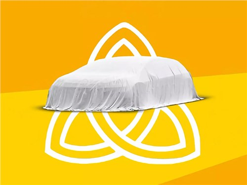 Новость про Volkswagen - Volkswagen представляет Тринити