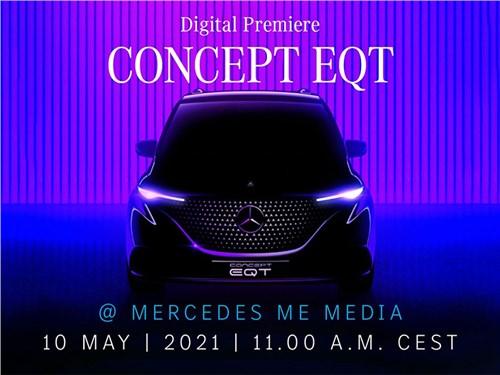 Новость про Mercedes-Benz - Mercedes-Benz готовится представить электрический микроавтобус