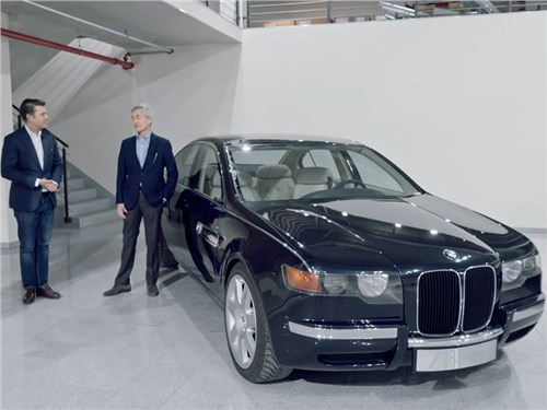 BMW показала «семерку» из девяностых