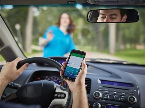 Использовать смартфон за рулем – крайне рискованное дело