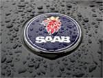 Муниципалитет спас музей Saab от аукциона