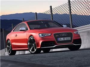 Audi RS - Минус 1