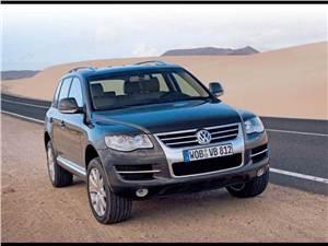 "Новый Volkswagen Touareg - ""Volkswagen Touareg"""