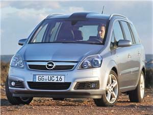 """Opel Zafira"". Дубль два"