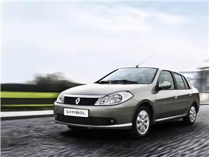 Очень специальное предложение (Chevrolet Aveo,Chevrolet Lanos,Fiat Albea,Hyundai Accent,Kia Rio,Peugeot 206 Sedan,Renault Logan,Renault Symbol) Symbol -