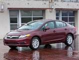 Новость про Honda Civic - Honda объявила российские цены на Civic 5D