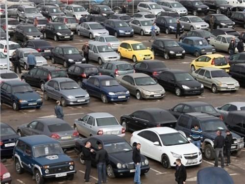 Российский рынок подержанных автомобилей топчется на месте
