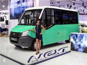 Горьковский автозавод получил разрешение на поставки автомобилей «ГАЗель-Next» в Европу