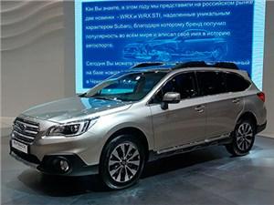 Новое поколение Subaru Outback появится в российских дилерских салонах будущей весной