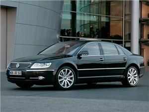 Volkswagen Phaeton нового поколения появится только через четыре года