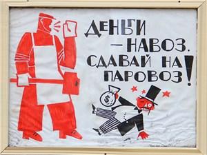 Музей в Переславле-Залесском.