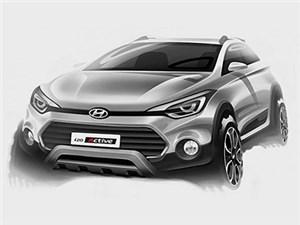 Новость про Hyundai I20 - Hyundai i20 Active