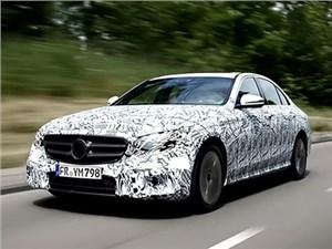 Новый Mercedes-Benz E-class обзаведется системой самоуправления