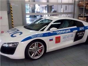 Российская полиция получила в распоряжение второй по счету суперкар