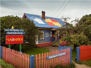 Музеи Переславля разнообразны. К тому же они все очень… оптимистичные