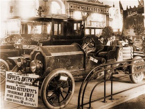 Автомобиль, победивший в гонке Москва – Санкт-Петербург, приуроченной к выставке