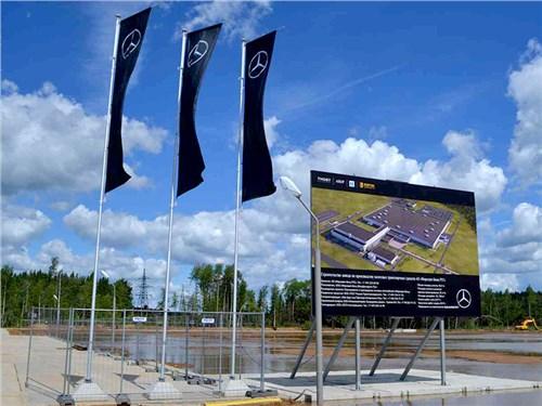 Новость про Mercedes-Benz - Российский завод Mercedes-Benz: запуск уже скоро