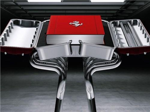 Наследие Ferrari продают за миллионы