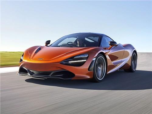 McLaren готовит особый спорткар