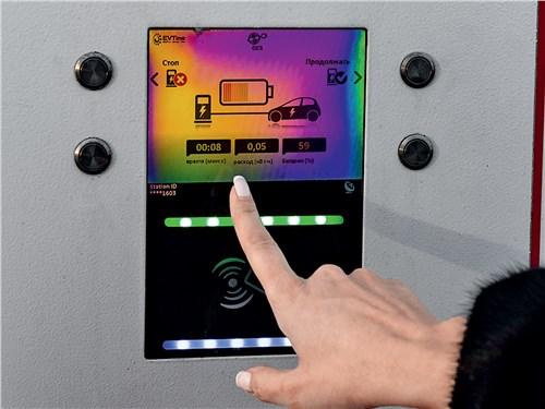 Оплатить подзарядку и узнать информацию о состоянии батареи можно с помощью терминала на зарядной колонке
