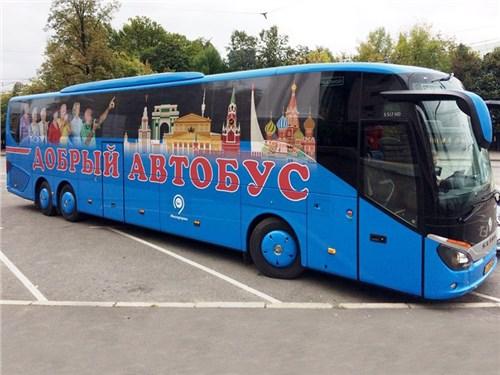Автобус как гарантия безопасности