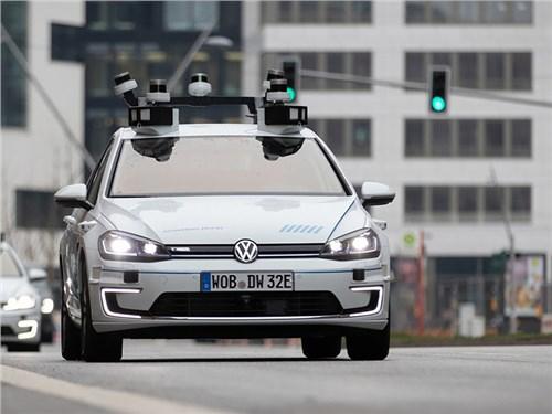 Volkswagen начал тестирование совершенных «беспилотников»