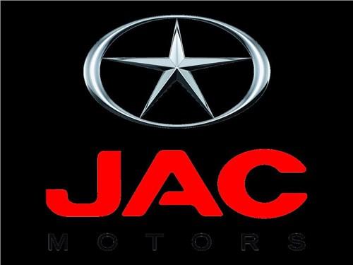 JAC Motors оштрафован за загрязнение окружающей среды