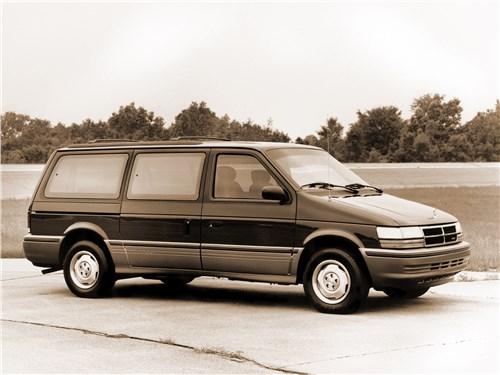 Dodge Grand Caravan – увеличенная версия знаменитой модели