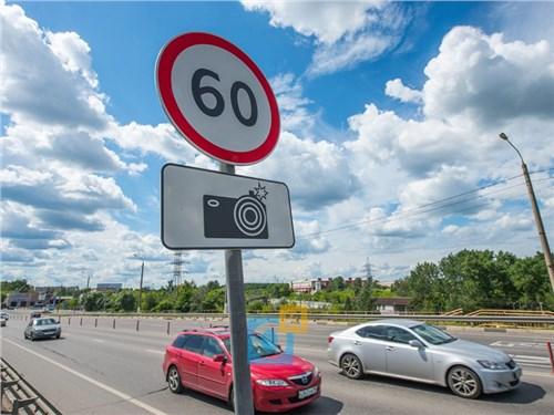 Правительство опровергает информацию о снижении нештрафуемого порога скорости