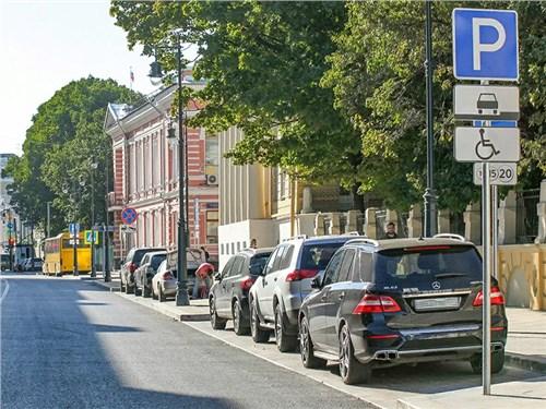 Зона платной парковки будет расширена