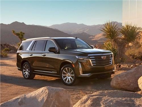 В Россию приехал новый Cadillac Escalade