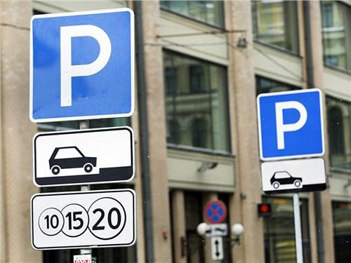 Платная парковка выйдет за МКАД