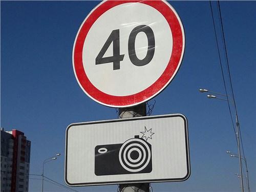 За отсутствие предупреждений о камерах предложено наказывать