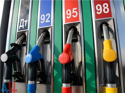 Россияне отказываются от бензина