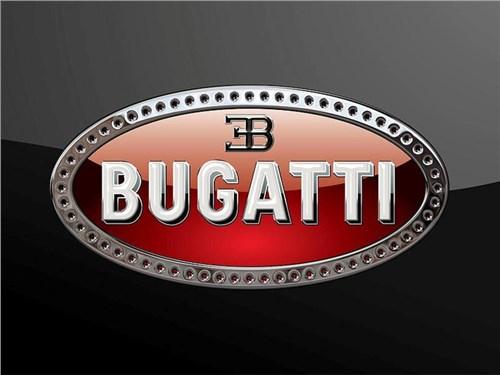 Компания Bugatti остановила разработку нового гиперкара