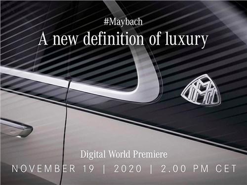Новость про Mercedes-Benz S-Class Maybach - Mercedes анонсировал премьеру нового Maybach на базе S-Class