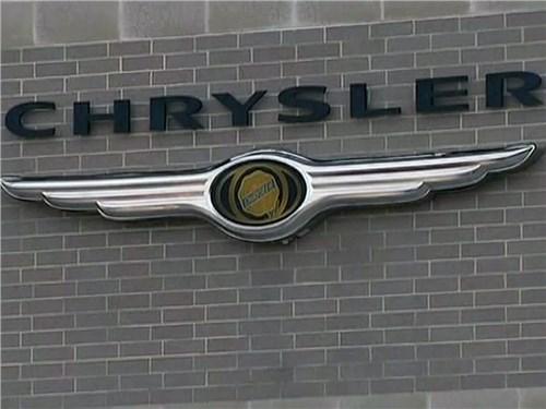 У бренда Chrysler нет будущего