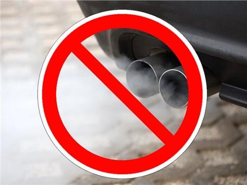 В США началась экологическая блокада автомобилей