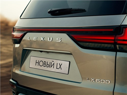 Новость про Lexus LX - Lexus LX